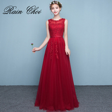 Vestido De Festa Lace O-neck Long Evening Gowns Party Sexy beads pearls Dresses