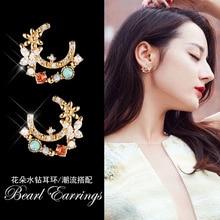 2019 Real Oorbellen Brinco Earing S925 Needle Flower Ear Nail Female Korean Edition Simple Temperament Earrings Individual Girl