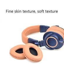 Накладки для ушей подушка из мягкой пены наушников головная