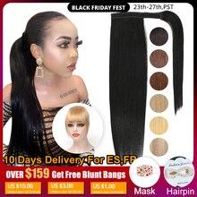 MRSHAIR קליפ בקוקו תוספות מכונה רמי מעוטפות קוקו אמיתי שיער טבעי הרחבות עבור שחור נשים ברזילאי שיער