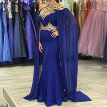 Vestidos мусульманские Вечерние платья с высоким воротом аппликации
