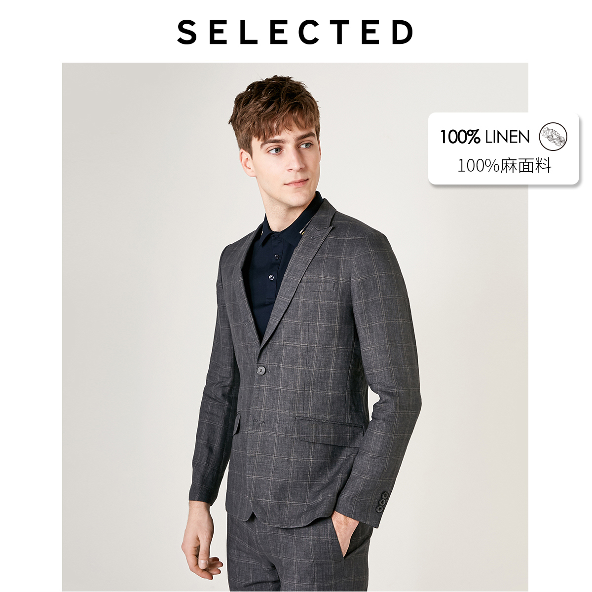 SELECTED Men's Summer Plaid Blazer Linen Business Casual Regular Slim-Fit Clothes S   419272514