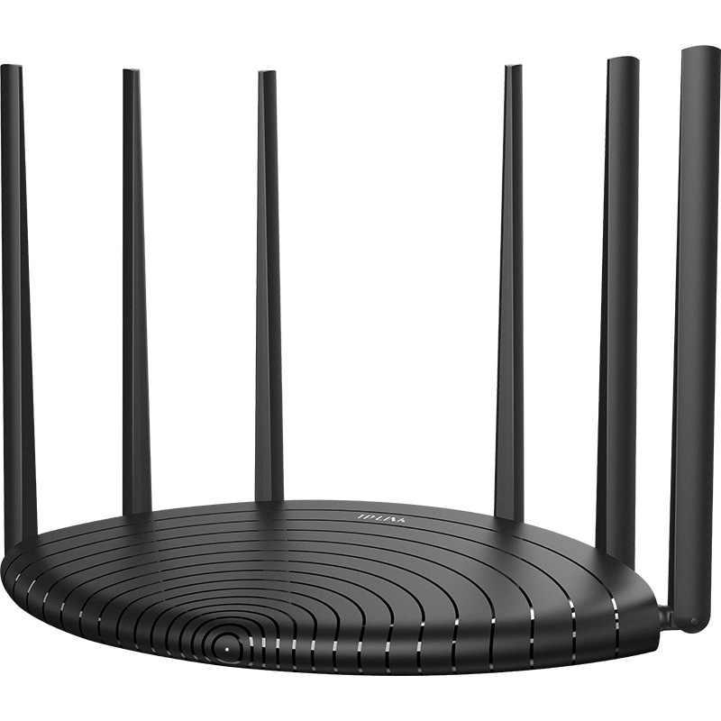 TP-LINK Dual Gigabit Router 1900M Draadloze Huishoudelijke Dual-Frequentie WDR7661 Gigabit Poort WiFi Muur