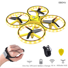 jjrc h67 flying santa claus w christmas songs rc quadcopter drone toy rtf for kids best gift present vs h36 eachine e011c e010 EBOYU  RC Drone 2.4Ghz Induction Auto-avoid Obstacles RC Quadcopter Drone Novelty Hand Controlled Flying Ball LED Light RTF