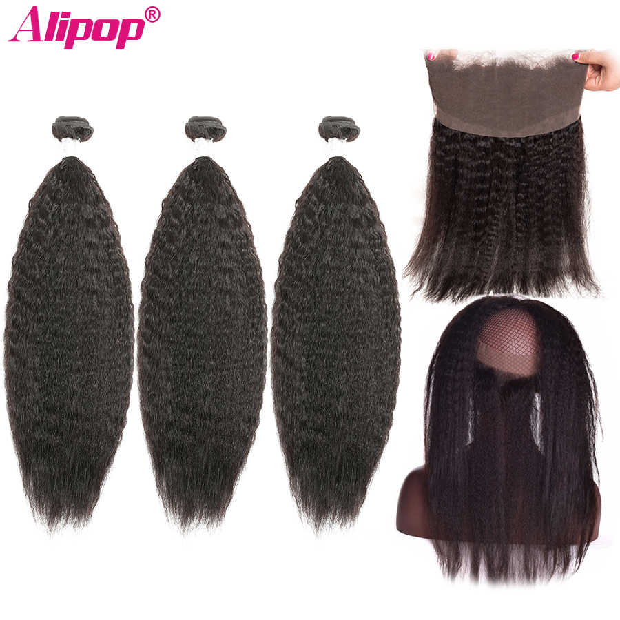 Alipop 360 Lace Frontal Closure With Bundles Human Hair 3 Bundles With Closure Brazilian Kinky Straight ALIPOP 360 Frontal Remy
