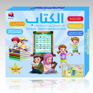 Image 5 - English Arabic sound Quran Islamic Learning Board, 13 page Electronic Book Educational Toy, Kid Student Reading Writting Machine