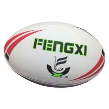 PU Rugby Football Inflatable for Practice Play for Indoor Safe Play 60cm