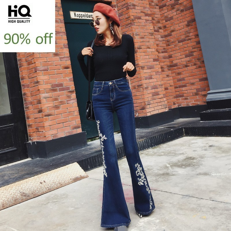 Embroidery Vintage Zipper Flare Jeans Women High Waist Slim Casual Bell-Bottomed Pants Office Lady Denim Trousers Streetwear