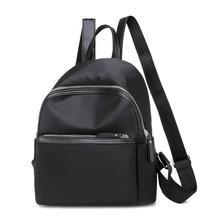 2020 new girls backpack women's stitching nylon fashion sports backpack women's bag