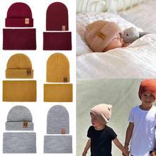 Зимняя женская шляпа, шарф, воротник, костюм, теплый вязаный костюм для мальчиков и девочек 0-3 лет, детское кольцо для шляпы, шарф, модная одежда для родителей и детей, унисекс