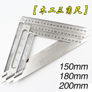 Steel rule multi-purpose tripod aluminum 45 Angle turn set square feet carpenter's measuring tool(China)