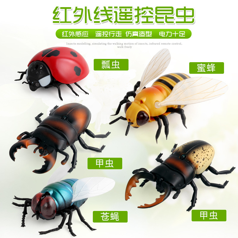 Remote Control Insect Remote Control Flies Bees Ladybug Infrared Remote Control Electronic Pet Creative Model Insect Animal