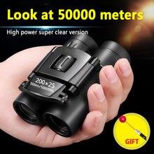 Lornetka teleskopowa Mini Portable Zoom HD 50000M potężny 200x25 składany daleki zasięg słabe oświetlenie noktowizor profesjonalny
