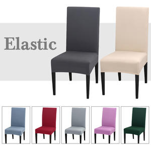 Chair-Cover Removable Dining-Chair Spandex Stretch Hotel Banquet Wedding Universal Solid-Color