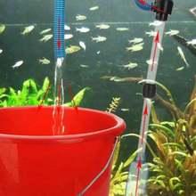 Аквариумный очиститель аквариума набор насосов чистящие инструменты