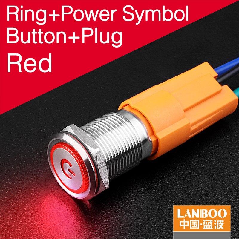 LANBOO производитель 16 мм 12V110V 24V 220V Светодиодный светильник с высоким током 10A мощный фиксатор мгновенный самоблокирующийся кнопочный переключатель - Цвет: R  Power button plug