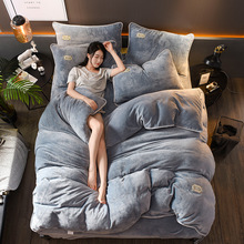 Evich Winter New Fashion Solid Color Thickened 1.8 Mink Velvet Four-piece Set 2.0 M Quilt Cover Bed Sheet Fluff Kit
