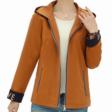 Woman Casual Hooded Jackets Fashion Autumn Outerwear With Hood Daily Coats For Women Zipper Front Caramel Navy Blue Jackets Coat цена и фото