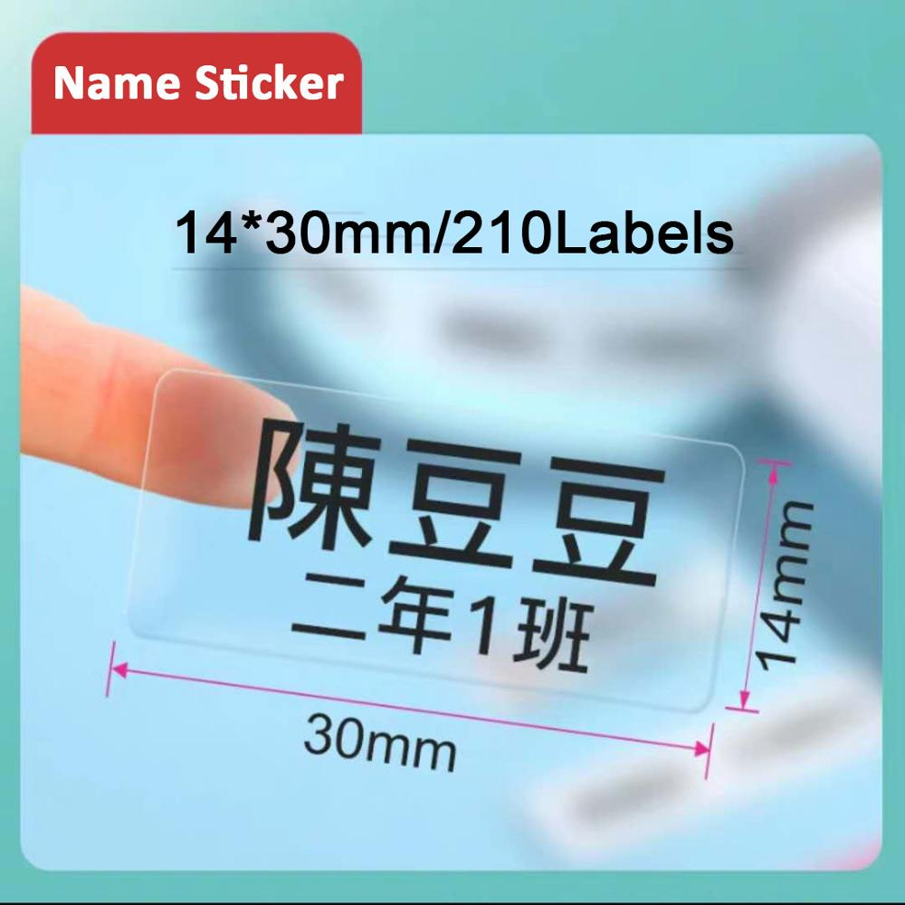 Niimbot D11/D16 Label Printing Paper Book Stationery Box Lunch Box Water Cup Waterproof Cartoon Name Sticker