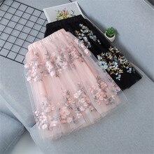 Teen Girls Skirts Embroidery Kids Sequin Skirt for Girls 2021 Summer Dance Long Skirt Princess Skirt Elastic Waist Child Clothes