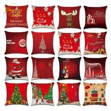 Рождественские украшения для дома, подушка с Санта Клаусом, подушка, елочные украшения, Рождественский подарок на год