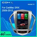 Для Cadillac SRX 2009-2012 Tesla Screen Unit Автомобильный мультимедийный плеер GPS аудио Радио Стерео Android 10 Octa Core