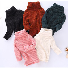 Funfeliz Children Turtleneck Thick Warm Sweaters for Girls 2018 Autumn Winter Boys Knitwear Sweater Kids Pullover Cardigan 3-11Y