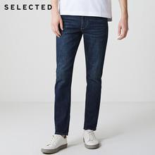 SELECTED hommes Jeans Lycra léger Stretch Vintage Slim automne & hiver pantalon en Denim Streetwear effet Moustache S