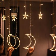 LED String Light Moon Star Curtain Lamp For Home Hanging Gar