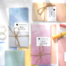 Message-Book Paper School-Stationery Kawaii Memo-Pad 40-Sheets Feelings-Series A-Variety-Of-Material