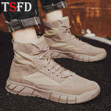 Warm Winter Shoes Thick Bottom Lace Up Men's Boots High Top Work Shoe Man Plush Walking Zapatos Desert Non-slip Male Footwear D5