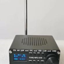 Assembled SI4732 All Band Radio Receiver FM AM (MW & SW) SSB (LSB & USB)  with lithium battery + Antenna + Speaker + Case