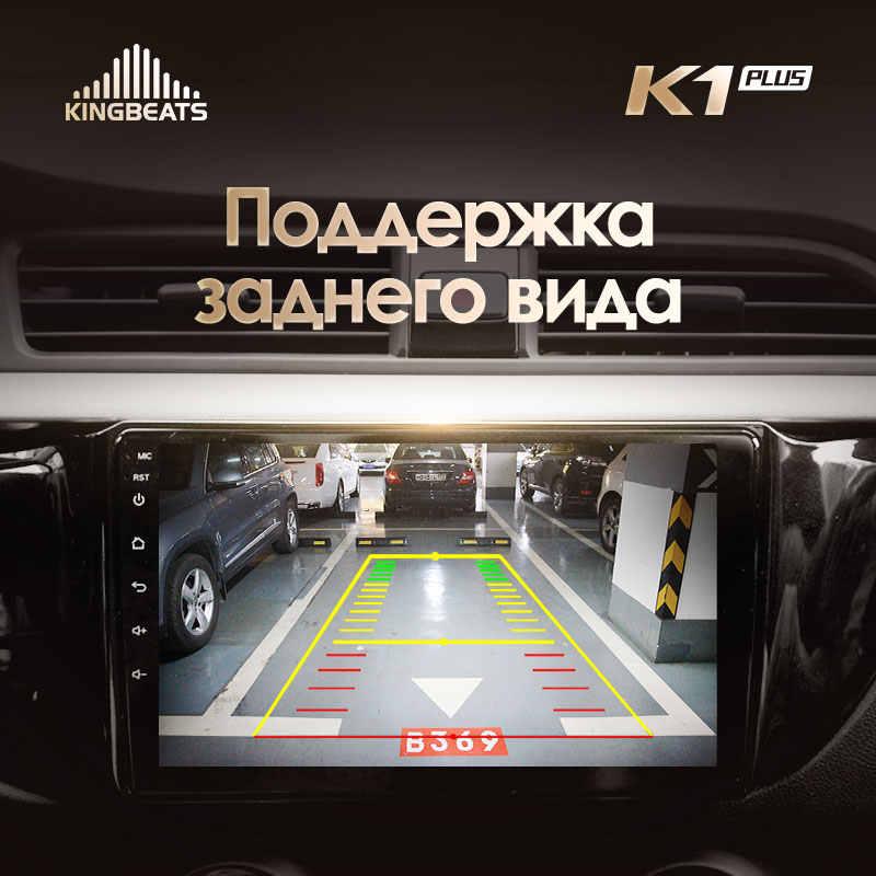 KingBeats アンドロイド 8.1 オクタ · コアヘッドユニット 4 グラムダッシュカーラジオマルチメディアビデオプレーヤーのナビゲーションの Gps 起亜リオ 4 2016-2019 no dvd 2 ディンダブルディンカー Android のカーステレオ 2din DDR4 2 グラム RAM 32 グラム ROM/4 + 64 グラム
