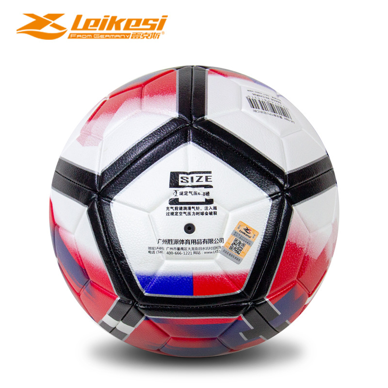 Genuine Product Rex LKS-1531 Machine Sewn Pu Floral Standard Size 5 Football Men And Women Students Practice For Ball Mixed