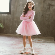 Children Dress for Girls Clothing Kids 2019 Cute Pink Princess Baby Girls Dresses Party Wear Kids Clothes Dress for 6-14 Y недорого