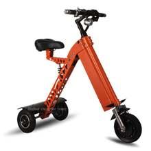 Смарт Электрический велосипед три колеса электрические скутеры