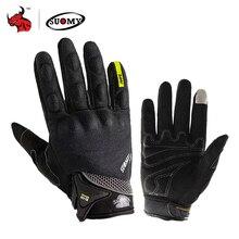 SUOMY motosiklet eldivenleri erkekler yarış Gant Moto motosiklet Motocross bisiklet eldiveni motosiklet nefes yaz tam parmak Guantes