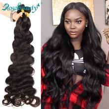 RosaBeauty 26 28 30 32 34 40 дюймов бразильские волосы плетение 1 3 4 пряди волнистые 100% Remy человеческие волосы для наращивания