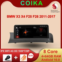 Snapdragon 8 Core CPU 4+64G Car Multimedia For BMW F25 F26 2011 2016 GPS Radio Android 10.0 WIFI BT IPS Touch 1920*720 4G LTE