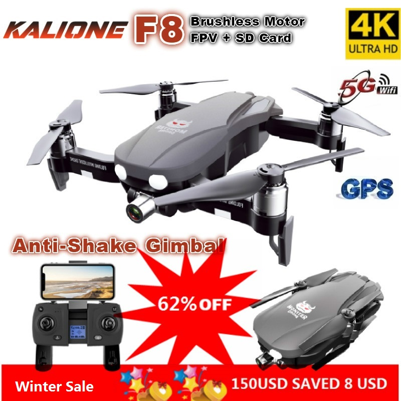 F8 Drone 4K  5G WIFI GPS  Drones With Camera HD Anti Shake Gimbal 1 Km Quadrocopter SD Card  Dron Profissional  VS SG907 L109