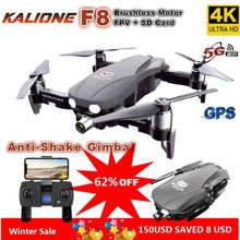 F8 Drone 4K 5G WIFI GPS Drones avec caméra HD Anti-secousse cardan 1 km Quadrocopter carte SD dron professionnel VS SG907 L109(China)