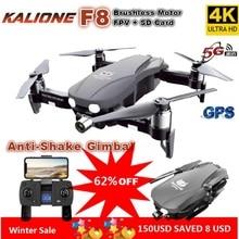 F8 Drone 4K 5G WIFI GPS Drones with Camera HD Anti shake Gim