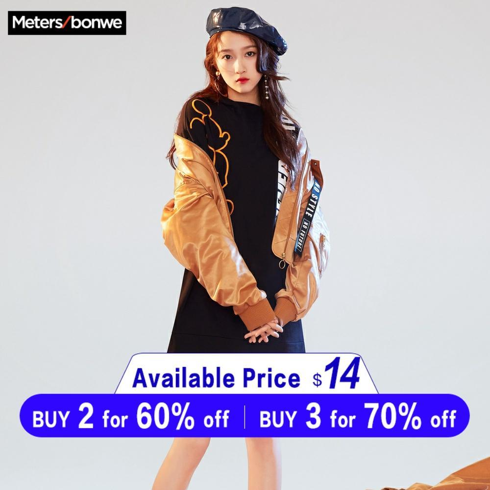 Metersbonwe mode coupe-vent femmes manteaux à manches longues vestes Bomber court paragraphe veste femme Baseball col vestes