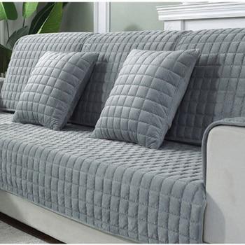 כיסוי מגן לספה מבד קטיפה לא מחליק במבחר צבעים