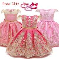 Vestido de bautizo, ropa para niña bebé, vestido de baile de flores 1, 2 años de cumpleaños, ropa para niñas pequeñas, disfraz de princesa fiesta
