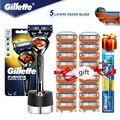 Gillette Fusion Proglide бритвенные лезвия для мужчин, машина для бритвенных лезвий, 5-слойные кассеты с сменными лезвиями с базой