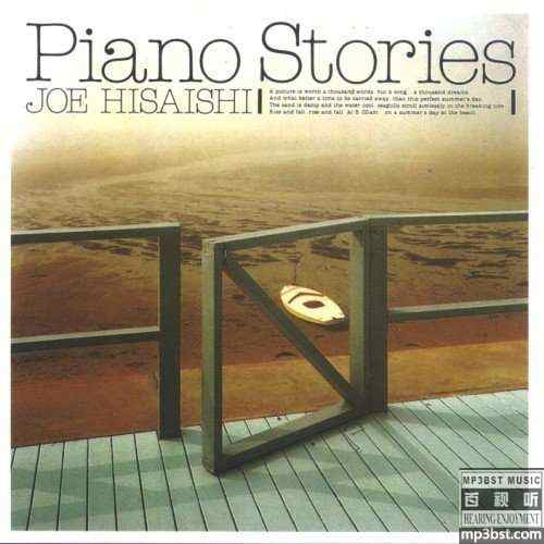 Joe_Hisaishi久石讓_-_《Piano_Stories》1988[DSD128_SACD_DSF]