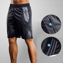 Мужские спортивные шорты для фитнеса s дышащие быстросохнущие