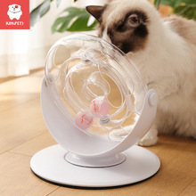 KIMPETS Pet Cat Toy Funny Cat Stick Rotating Space Cup Turntable Kitten Relieves Boredom Kitten Funny Cats Kitty Toy Supplies