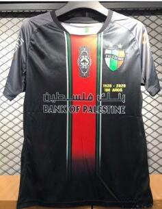 2020 2021 Palestine Maillot De Foot Home Away Shirts Survetement Football Palestinian CD  Palestino Football Men Shirt